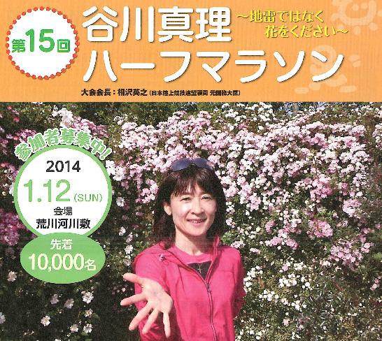 スクリーンショット(2013-09-30 22.34.00).png