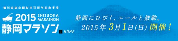 スクリーンショット(2014-10-29 23.07.22).png
