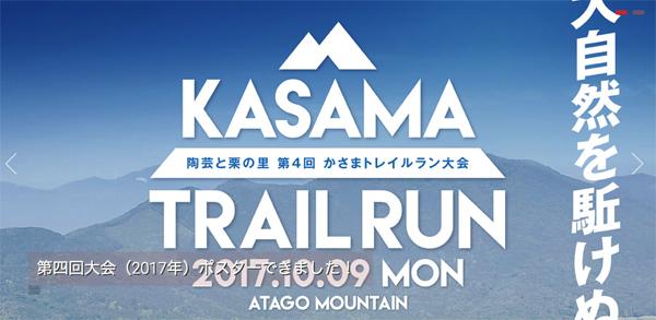 jkasamaのコピー.jpg
