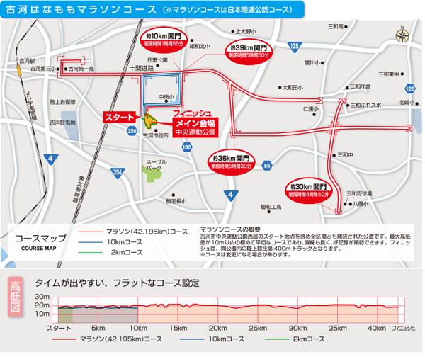 map2017-1.jpg
